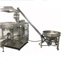 China SUS304 powder filler Chilli spices powder filling packing machine wholesale