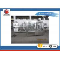 China Soft Drink Bottle Filling And Capping Machine , 18000bph 500ml Beverage Packaging Machine wholesale
