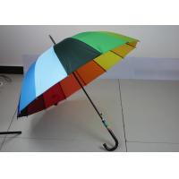 China Corporate Promotional Rainbow Folding Umbrella With Anti Rust Steel Pole Shaft wholesale