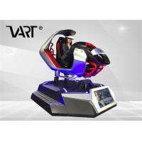 Buy cheap Car Racing Games VR Driving Car VR Driving Simulator Virtual Reality Theatre from wholesalers