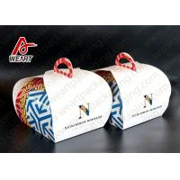 China Cupcake Packaging Foldable Paper Box Cardboard Food Containers Recyclable wholesale