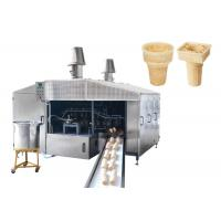 Quality Energr Saving Industrial Waffle Maker 0.75kw Commercial Waffle Cone Machine 3500Lx3000Wx2200H Customized wholesale