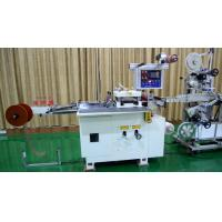 China Copper Aluminum Foil Automatic Die Cutting Machine , Custom Paper Die Cutter wholesale