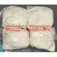 Buy cheap Puirty 99.9% Pharmaceutical Intermediates 370.45 Molecular 5cakb48 White Powder from wholesalers