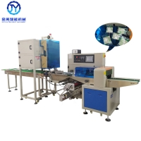 China Switch Panel PID 2.8KW 320mm Film Flow Packing Machine wholesale