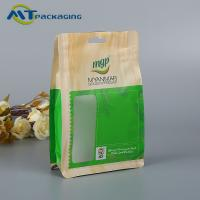 China Waterproof Flat Bottom Plastic Bags Convenient Storage Customized Thickness wholesale
