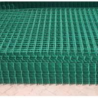 Quality PVC Coated Welded Wire Mesh Panel for sale