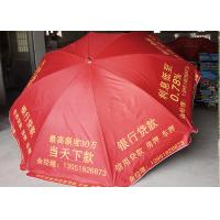 China Adjustable Pole Outdoor Sun Umbrellas Custom Promotional Umbrella wholesale