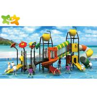 China Professional Children'S Outdoor Water Slides CAD Line Drawing Steel Structure wholesale