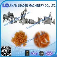 China Shell and Chips Frying Packaging Machine In China wholesale