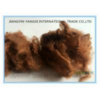 China 1.5 D X 38MM Dyed Brown Spinning Fiber , Anti Pilling Low Melt Polyester Fiber  wholesale