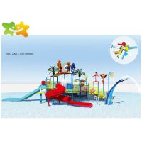 China Kids Adult Speed Water Slide Spray Toys Equipment 3-15 Years Old 2280*1920*620cm wholesale