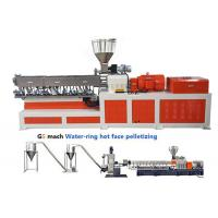China PP Caco3 Water Ring Pelletizing Double Screw Extruder  200 - 300 kg/h wholesale