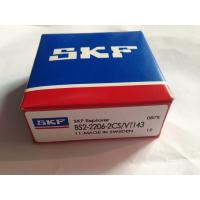 China SKF BS2-2206-2CS/VT143 Double Seal Spherical Roller Bearings 30x62x25mm on sale