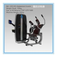 Buy cheap Modern Abdominal Crunch Machine Physical Fitness Equipment For Professional from wholesalers