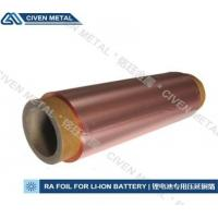 China 10um Double Side Shiny Bling RA Copper Foil For Lithium Battery wholesale