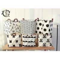 China Collapsible Variegated Polyester Storage Baskets Bin with Durable Cotton Handles Home Organizer wholesale