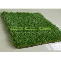 Buy cheap 30mm Height  Artificial Grass Outdoor Carpet Use In Any Weather from wholesalers