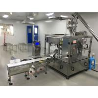 China Premade pouch spices/Masala/Pepper powder filling packing machine wholesale