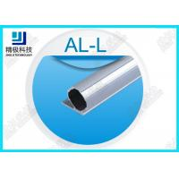 Quality Unilateral Edge Lean Aluminium Alloy Pipe Vehicle Round Large Diameter Aluminum Pipe wholesale