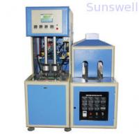 Quality PET bottle Fully automatic pet stretch Blow Molding Machines and Equipment with two cavity for sale