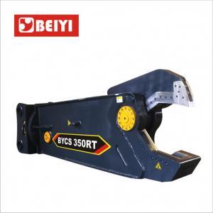 China Scrap steel sheet Metal Cutting Machinery Demolition Concrete Pulverizer Excavator Hydraulic Shear wholesale