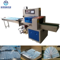 China 100Bags/Min 2.8KW Rotary Packing Machine For Face Mask wholesale