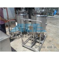 China Selling Well All Over The World Movable SUS304 316 Tank Removable Stainless Steel Tank on sale