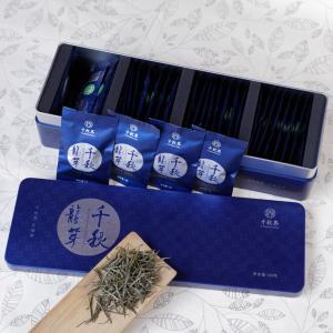China FREE SAMPLE decaf longjing green tea brand names green tea wholesale