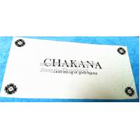 China 80%polyester 20%polyamide microfiber bath towel with embroidery logo on sale