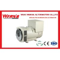 China 250KVA Brushless AC Generator With Good AVR And H Class Insulation wholesale