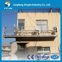 China aerial zlp630/800 hot dip galvanize suspended wire rope platform / window cleaning cradle / electric swing stage on sale