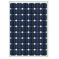 China 40W Poly solar panel wholesale