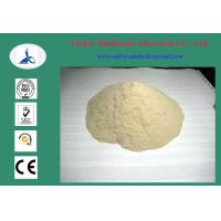 Buy cheap Benzeneacetic acid, a-acetyl-, methyl ester Manufacturer CAS 16648-44-5 from wholesalers