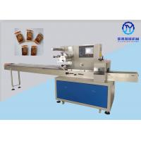 China Ice Cream Bread Bakery Biscuit Packing Machine , Hawthorn packing machine Electric wholesale