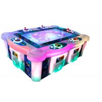 Buy cheap Funny Fishing Simulator Machine , Coin Operated Arcade Machine W172 X D118 X from wholesalers