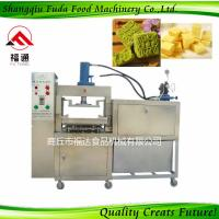 Buy cheap Products you can import from China hot products in Goggle cake machine from wholesalers
