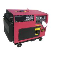 Buy cheap 5kw less noise electric start with battery wheels handle dual fuel natual gas from wholesalers