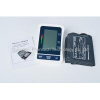 China Hospital USB Digital Bluetooth Blood Pressure Monitor , Arm Blood Pressure Machine on sale