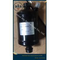 China Thermoking parts Horizontally Installed oil separator 66-8548 used for thermo king  refrigeration unit wholesale