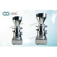 Buy cheap Lab Colloid Mill Machine In Pharmacy Foodstuff Cosmetic Chemistry Emulsion from wholesalers