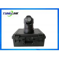 China Shakeproof Multifunctional Wireless 4G Battery Camera With Remote CCTV PTZ Control wholesale