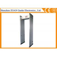 Buy cheap 33 detecting zones Walk Through Metal Detector, Walk Through Gate in station UB800 from wholesalers