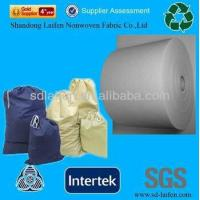 China cheap pp non woven fabric laundry bag wholesale
