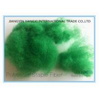 China Good Hand Feel Polyester Fiber Stuffing Green Solid Color Cushion Filling Material wholesale