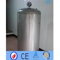 China Chemical Aseptic Tank  Stainless Steel Tanks And Pressure Vessels 904L on sale