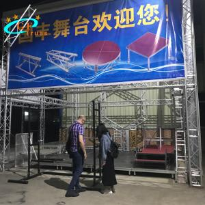 China aluminum trussing system for convention center display,trade show aluminum truss display wholesale