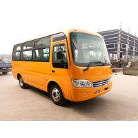 Buy cheap Shell Structure New Color Design Star Bus Mitsubishi Engine 19 Passenger Bus from wholesalers