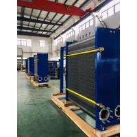 China Titanium Stainless Steel Plate Heat Exchanger Sheet Mountable  Sensitive Temperature Control on sale