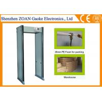 Buy cheap 7 Inch LCD Door Frame Metal Detector Walk Through 33 Zones For Hotel from wholesalers